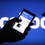 A fost arestat preventiv: Un călărășean e acuzat că a spart 500 de conturi de Facebook